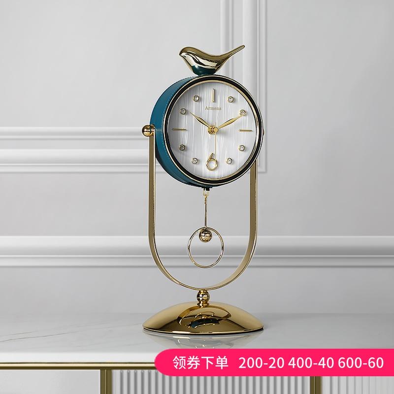 Настольные часы Артикул 651291165947