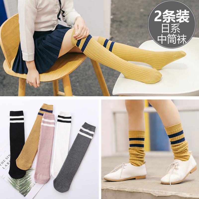 新疆棉儿童过膝袜春秋款女童中筒袜纯色棉中大童长筒袜日系学生