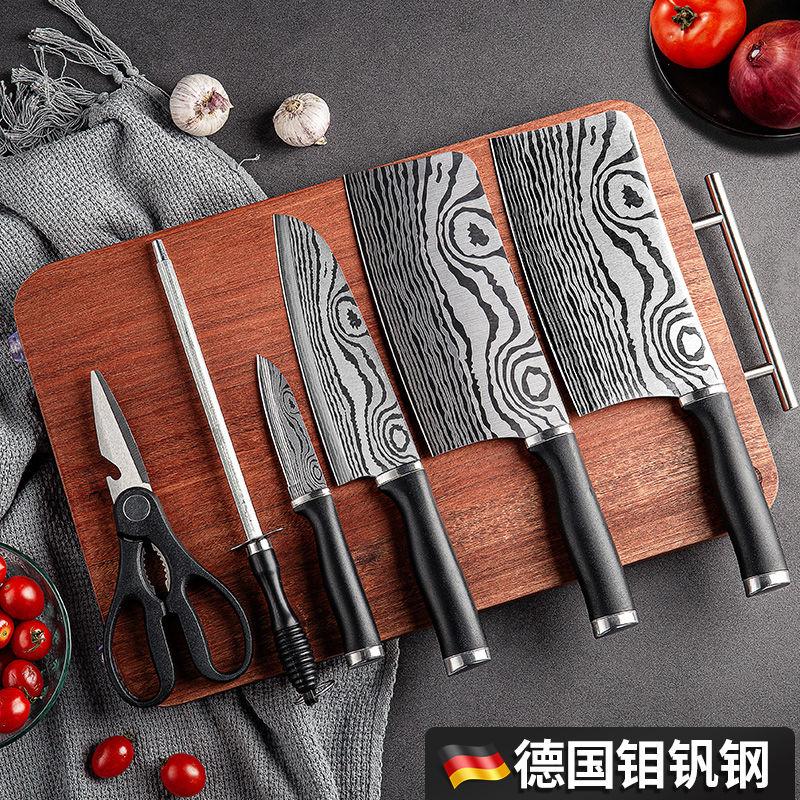 Наборы ножей для кухни Артикул 655247862438