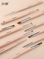 允薇光疗笔刷彩绘全套美甲拉线笔专业点钻工具套装点珠笔画花笔筒
