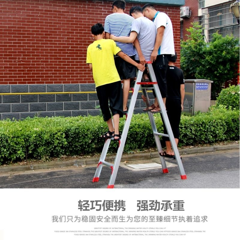 Five folding aluminum alloy room steps on both sides. Cabinet staircase 2m household step four ladder project thickening