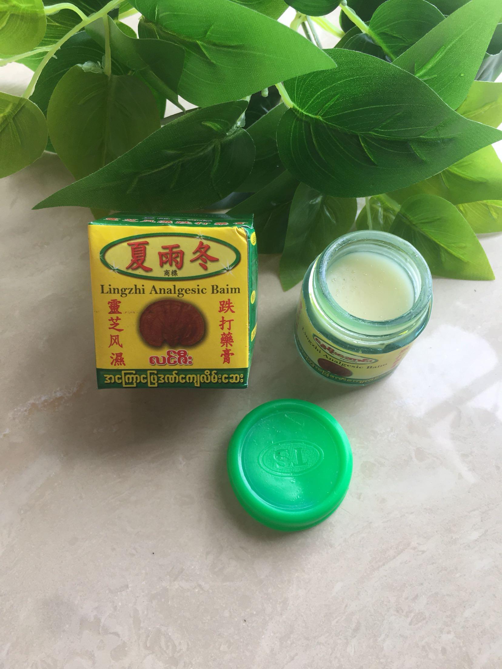 缅甸灵芝跌打药膏正品长城膏越缅泰居家旅行日用健康套装