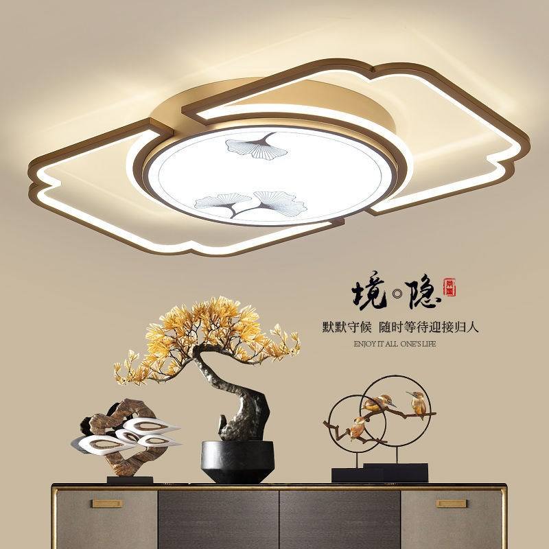 新中式吸顶灯led光源灯具套餐禅意卧室客厅灯卧室灯超薄主材家装