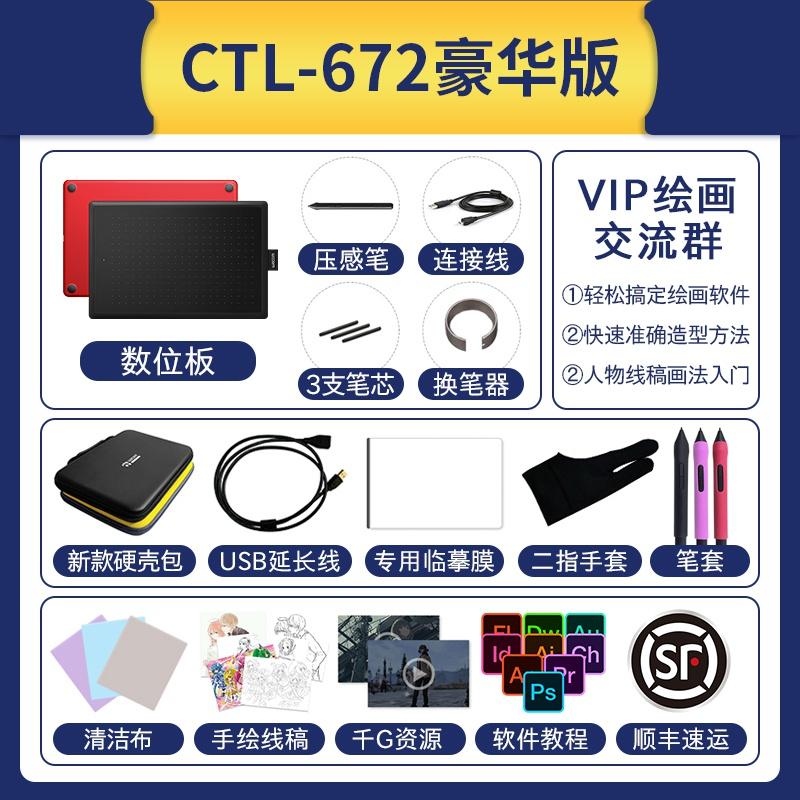 Электронные устройства с письменным вводом символов Артикул 651063596191
