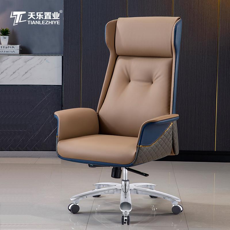 真皮轻奢老板椅高档大班转椅商务办公椅子可躺舒适久坐座椅电脑椅