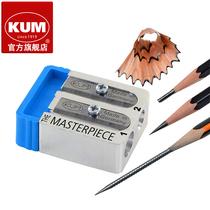 德国KUM库姆高硬度锋利碳钢刀刃削切直径8mm铅笔削笔刀分2步削切细长笔芯设计师美术素描书写用镁金属卷笔刀
