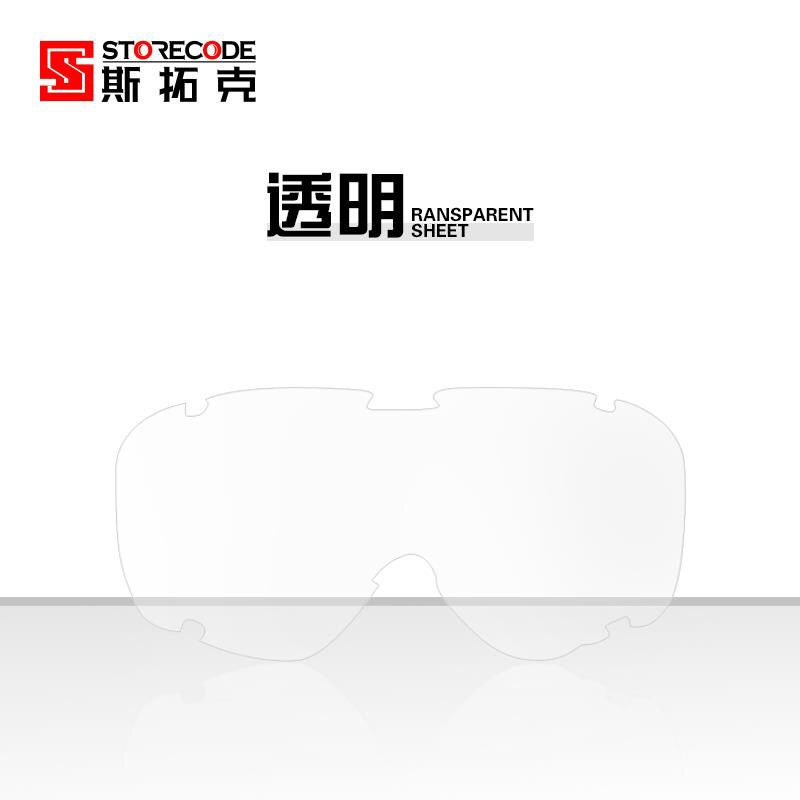 Goggles riding protective glasses fog splashing high definition object piece anti travel saliva lens anti dust M4 transparent for men and women