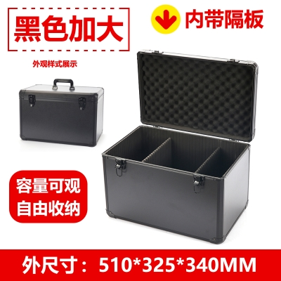 Energy box lock, gold and aluminum equipment, dimension sub phase box, tool bag, mobile phone with storage work, box type capacity lifting and repair, jiameiduo