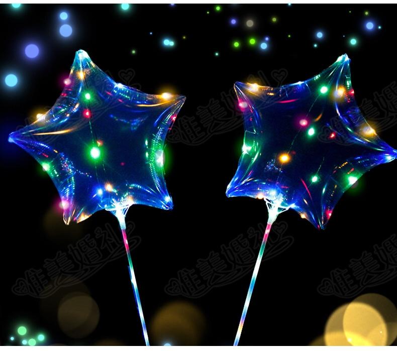 网闪光卡通C彩灯气球发光手持球空气卖ins波led街波托杆透明