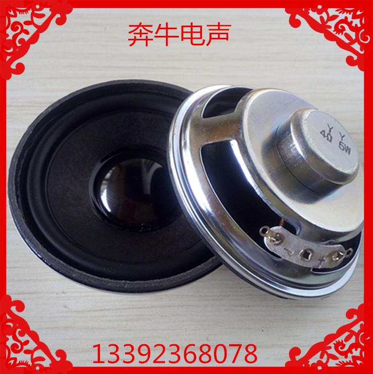 Ww165 speaker semi dual electric speaker spot European magnetic core round 4yy2 inch 66 black bright instrument cap