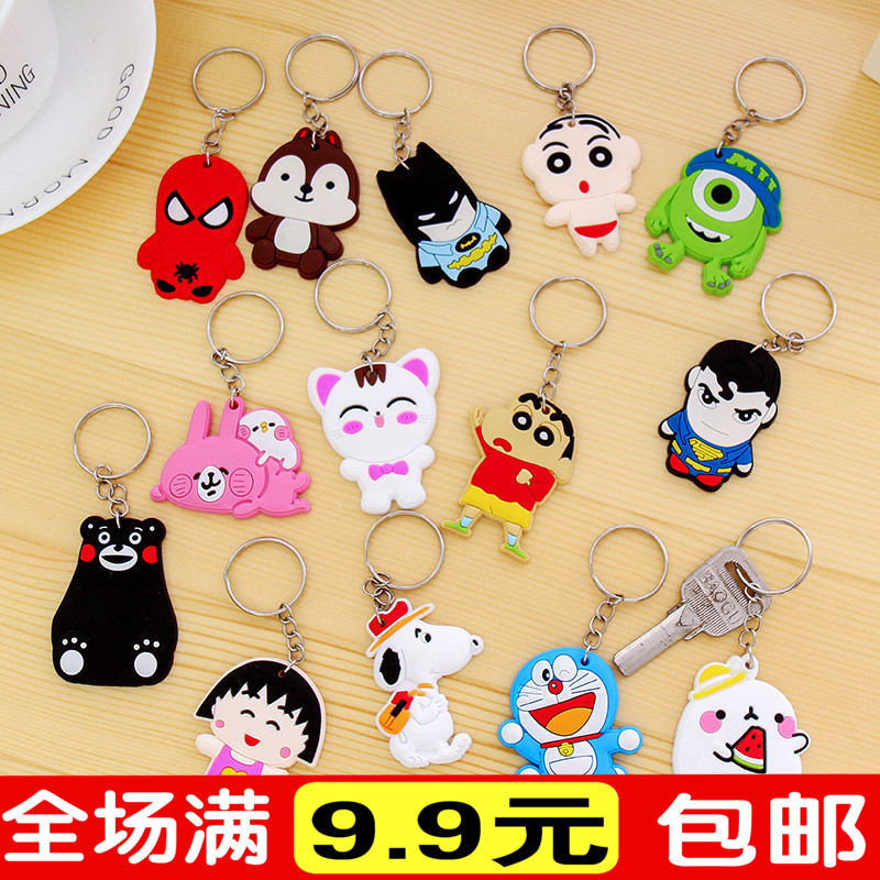 卡通软胶钥匙扣 韩国可爱创意钥匙环批發硅胶汽车钥匙小挂件礼物
