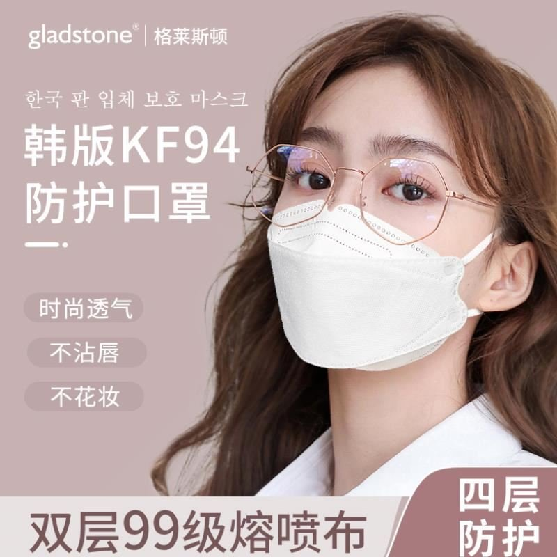 Mask kn95 Korean disposable 3D adult stereo fish mouth N95 protective willow leaf KF mask 94 fashion
