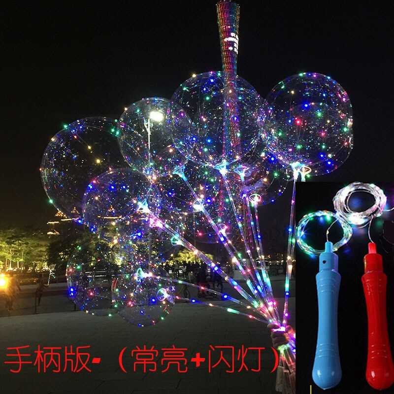 Balloon red sky net lantern luminous rod poto floating wave ball balloon led transparent handheld cartoon balloon