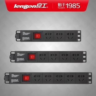 pdu机柜插座机房三四位排插弱电箱电源插线板工业大功率