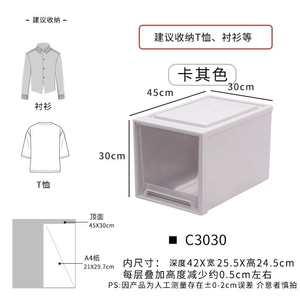 新款箱抽屉式子料x透明纳纳柜塑内衣衣服玩具衣柜收收盒储物整202