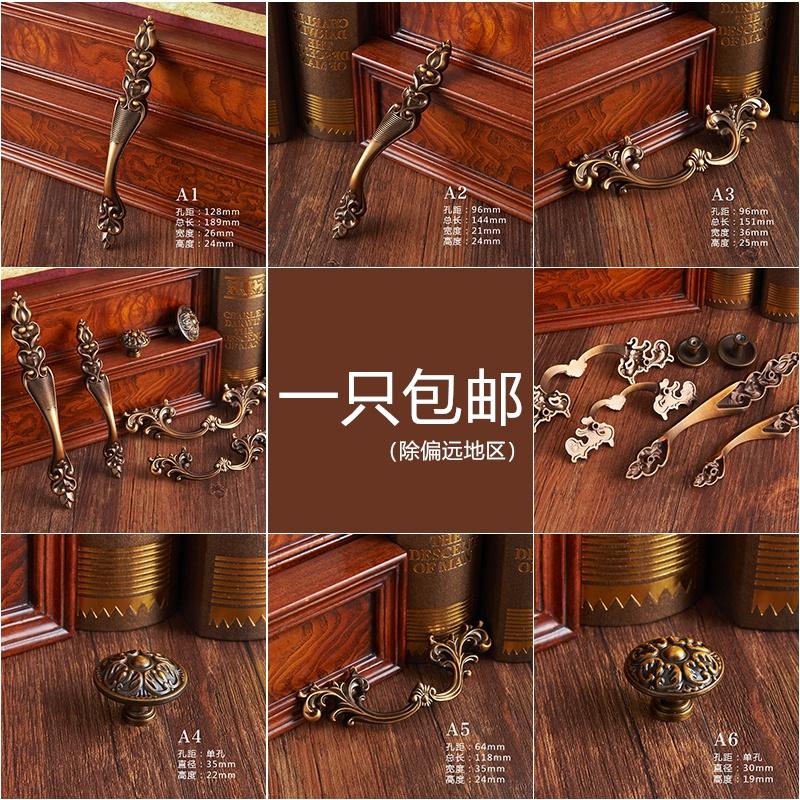 拉手抽屉五金门古铜色橱柜柜欧式美式衣柜复古门把把手雕花柜子手