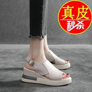 大东真皮厚底坡跟2021年新款凉鞋