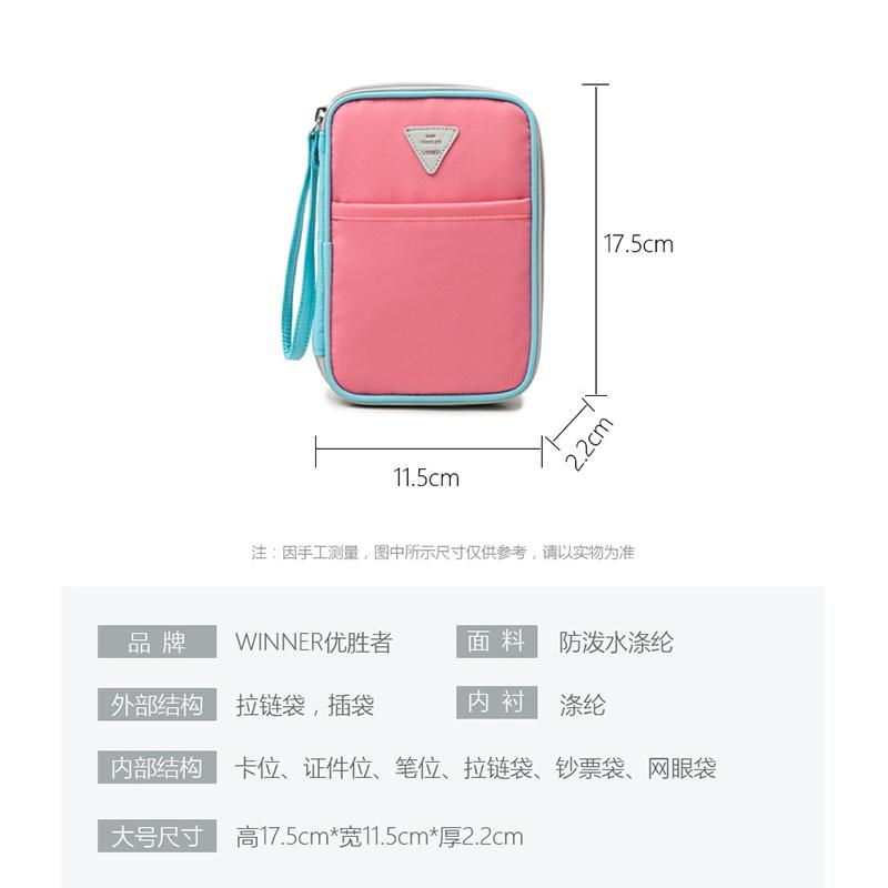 机票证件旅行包保护套包便携包袋多功能收纳护照夹防水钱包护照