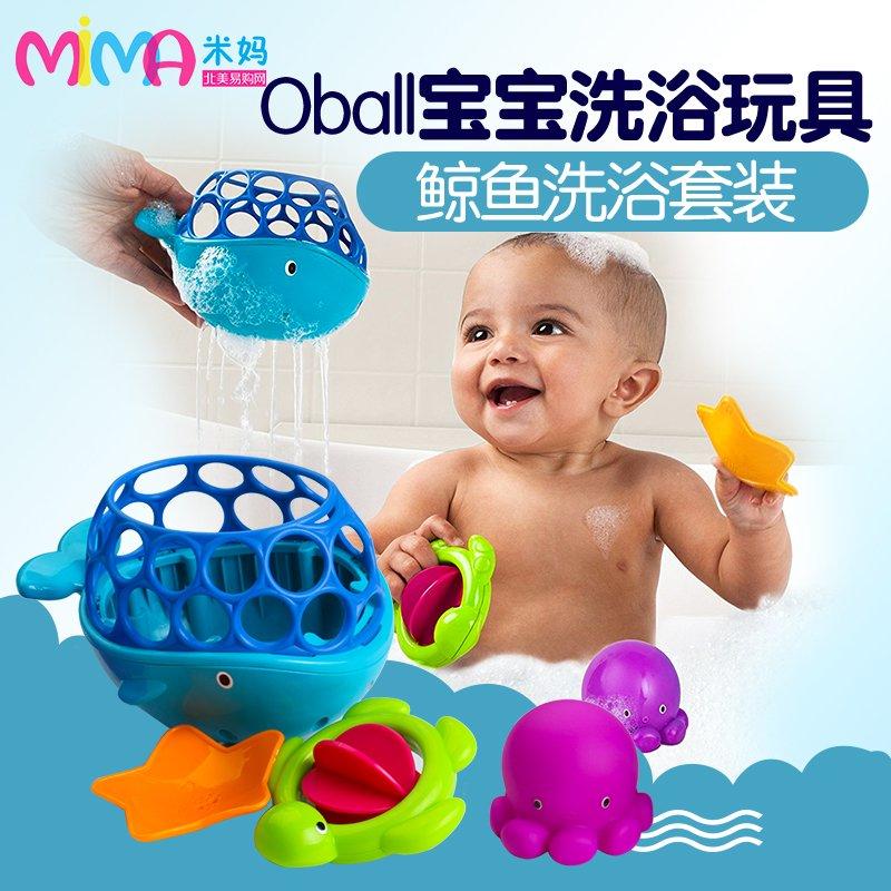 中國代購|中國批發-ibuy99|oppo|多买多减美国奥波鲸鱼洗浴套装宝宝洗澡玩具儿童玩水玩具