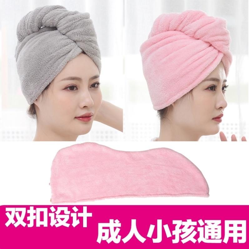 发帽2020干帽子乾头发神器头发吹帽干的弄干包速帽免的发发发干可