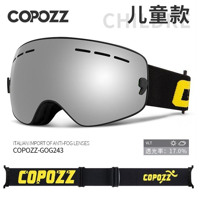 儿童滑雪镜双层防雾大球面登山护目眼镜可卡近视4-15岁男女