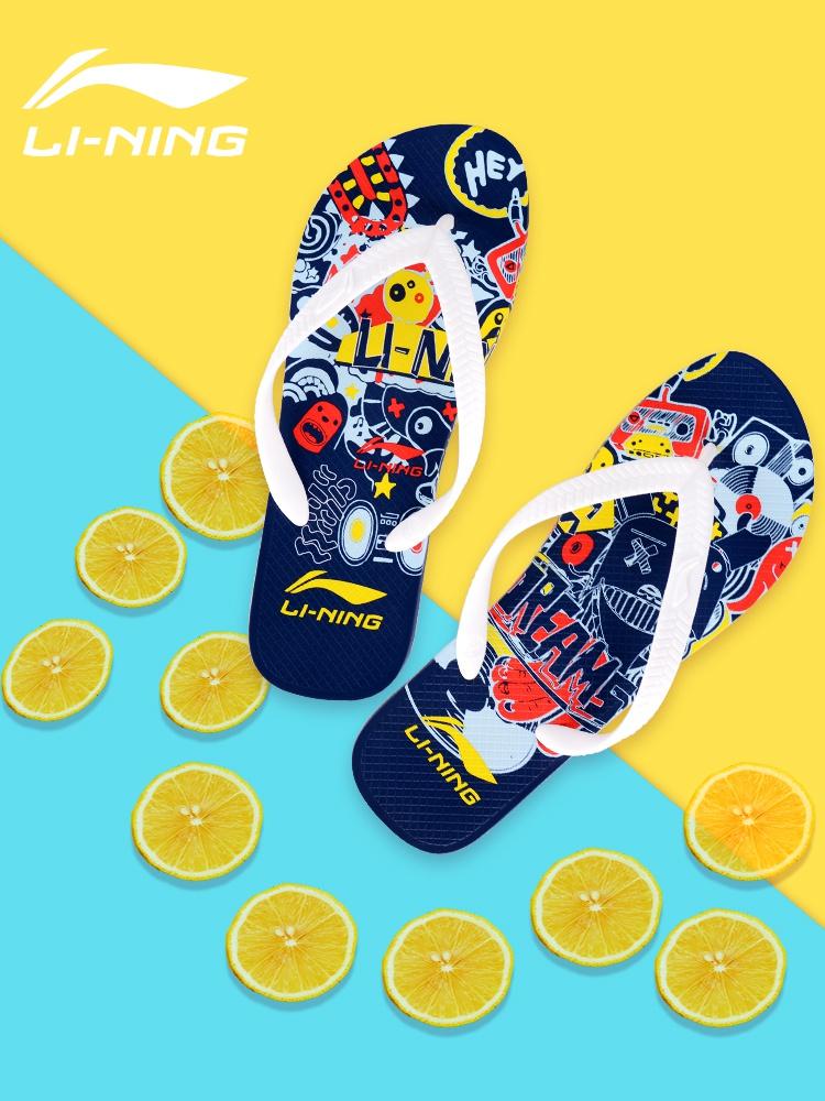 人字拖运动拖鞋男士品牌游泳女户外防滑外穿夏季沙滩夹脚凉鞋