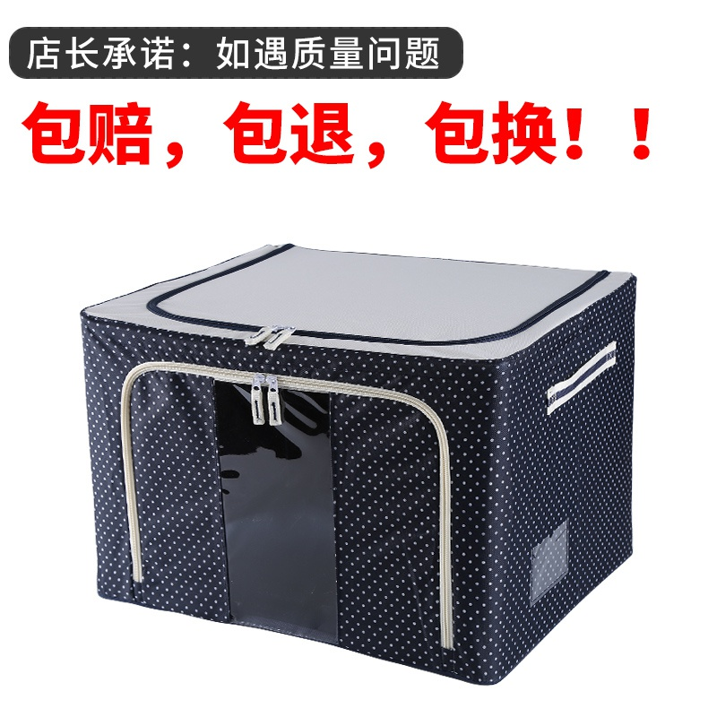Collection and prevention of goods, special clothing, Shuijin f Niutian steamed stuffed bun, the whole familys bagged clothing, dust prevention and management, winter bag, bagged cloth clothes