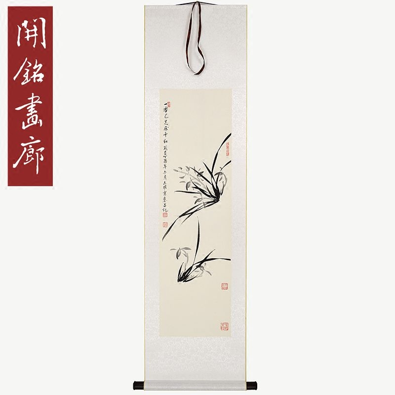 Bamboo painting hanging painting scroll calligraphy and painting works pure hand-painted Chinese painting landscape orchid lotus freehand ink painting