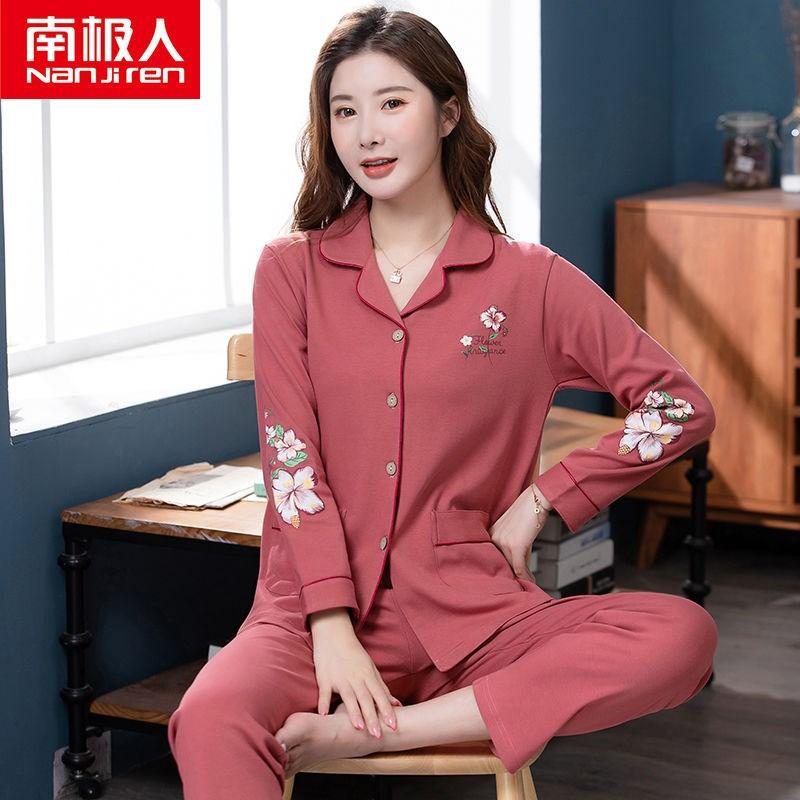 南极人睡衣女士春秋季纯色长袖开衫棉质宽松大码妈妈款套装可外穿