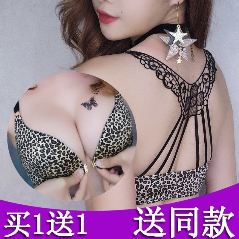 豹纹美背前扣无钢圈厚款调整型文胸超聚拢小胸性感少女士内衣套装