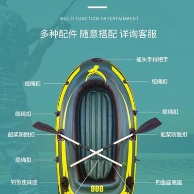 小艇多人小舟小型3人两人塑料捕鱼五人PVC气垫船海钓橡皮艇加厚