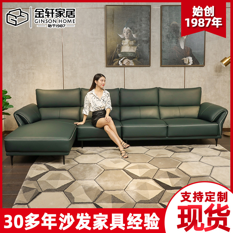 本革のソファーの小さい部屋型の客間の家具の頭の階の牛皮の回転角の近代的なソファーの組合せ佛山
