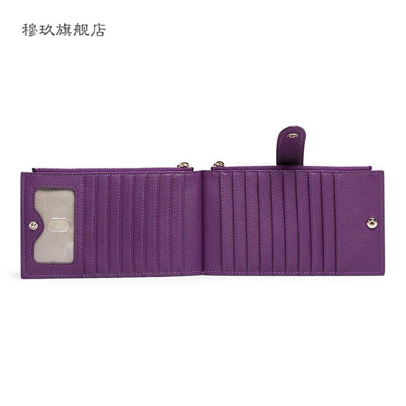 女士多功能卡包RFID防盗刷双向折叠PU十字纹带拉链口袋钱包
