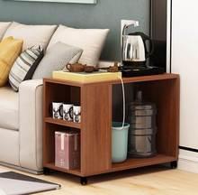 型小户放简易家庭沙发拐角长角房间方形的几茶具边烧水壶车泡茶几