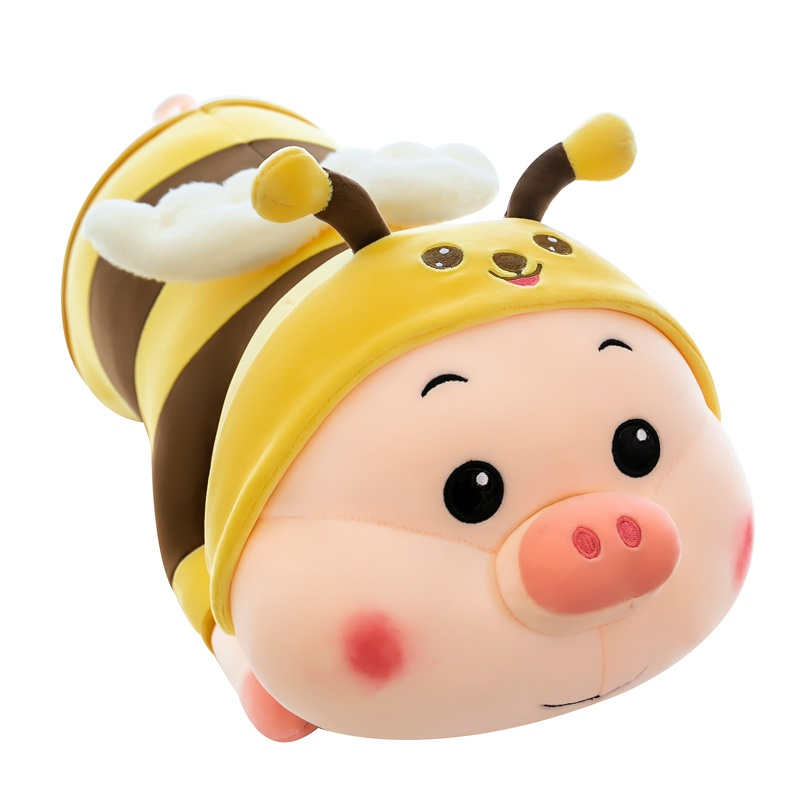 可爱蜜蜂天使小猪毛绒玩具公仔玩偶娃娃懒人睡觉床上长条抱枕女生