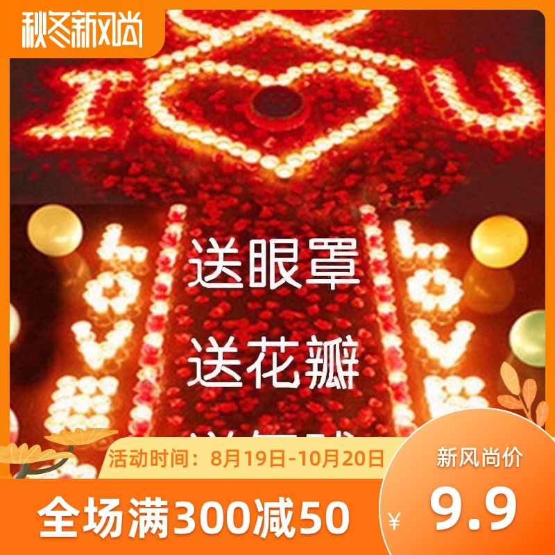 Масленные свечи Артикул 654134425679