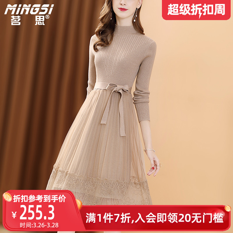 Mingsi knitted dress women's autumn and winter 2019 new mesh splicing lace waistband bottoming medium length wool dress