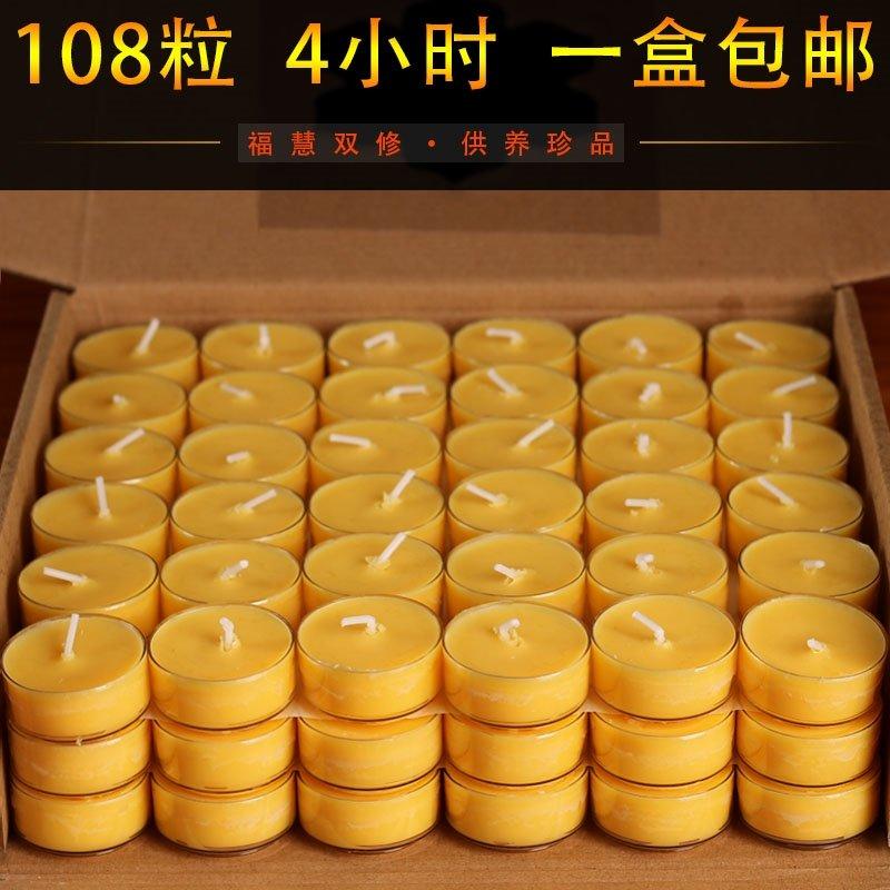 Масленные свечи Артикул 652918853760
