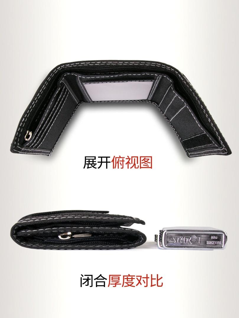 Boys Korean canvas nylon three fold sports short wallet buckle zipper change students folding Wallet
