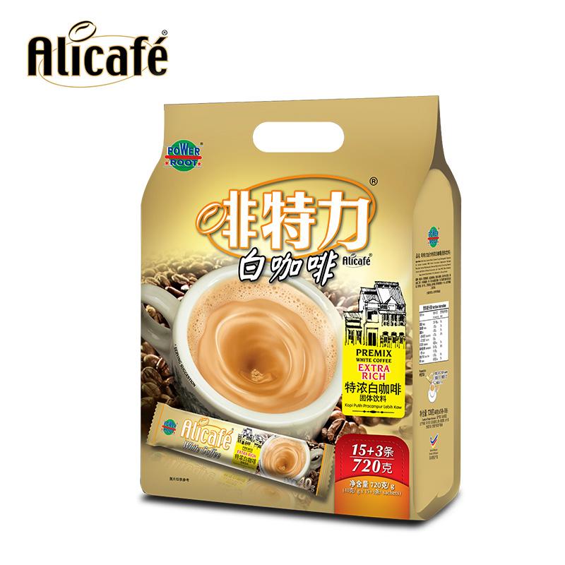 马来西亚进口啡特力特浓白咖啡三合一速溶咖啡粉720g