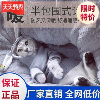 Unpack and wash sleeping Thai net cushions, Baodi house cats, kennels, cats and cats, and buy cats in depth. Red nest Japan