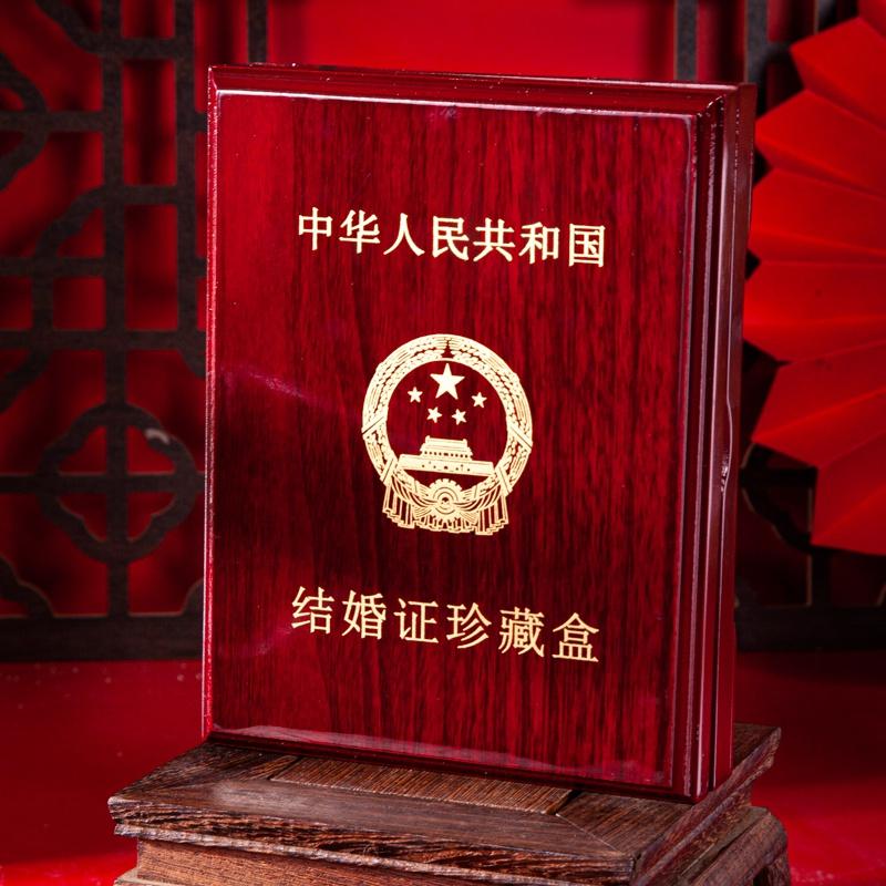 Коллекции китайской партии Артикул 650383252466
