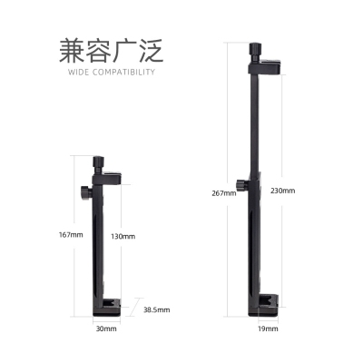 All metal Tablet PC clip iPad Apple mobile phone live broadcast tripod fixed multifunctional digital 3C accessories