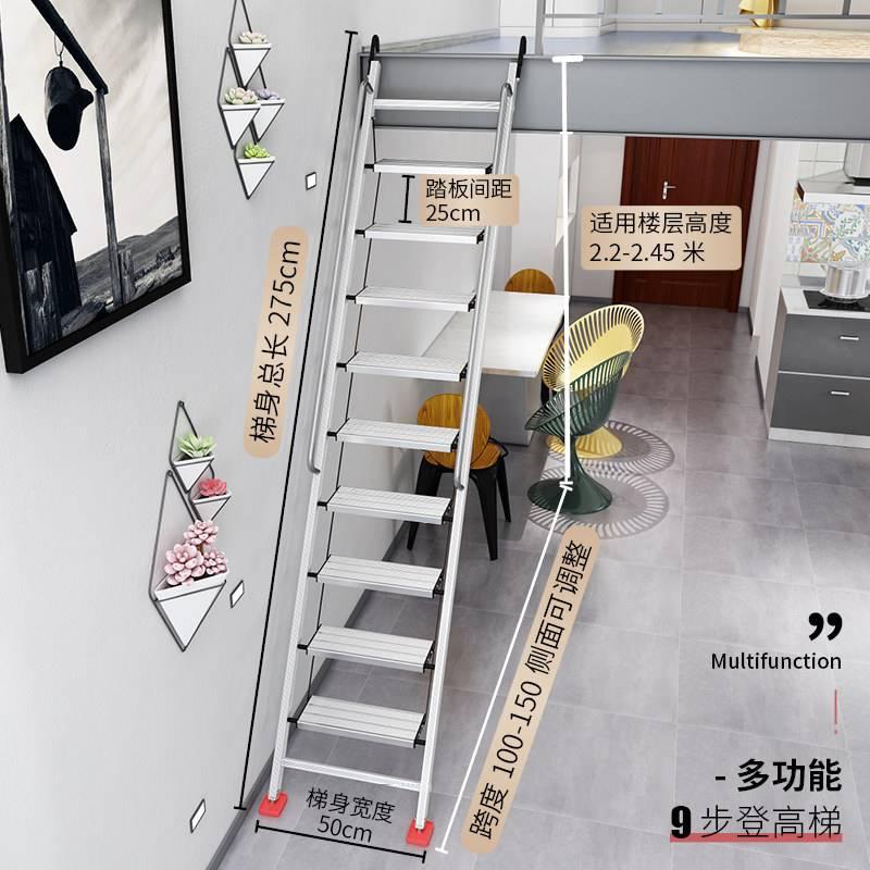 梯直创意移动梯子七梯实用伸缩内阁楼梯镁合金室防滑登高梯步整体