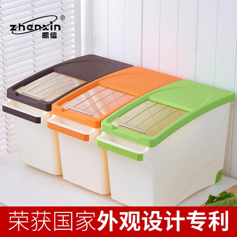 塑料米桶麵桶15kg 10kg 防蟲防潮密封日式米缸儲米箱帶滑輪 包郵