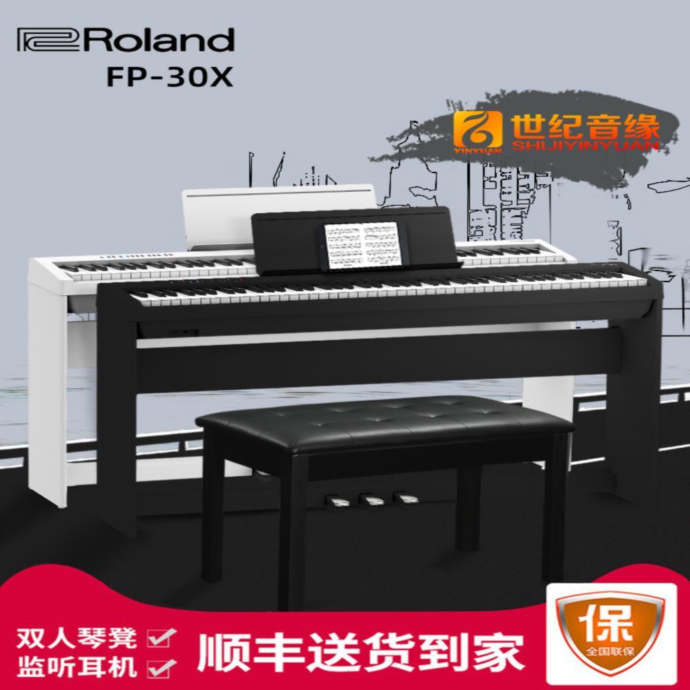罗兰电钢琴FP30X成年初学入门便携88键重锤蓝牙智能数码电钢FP-30