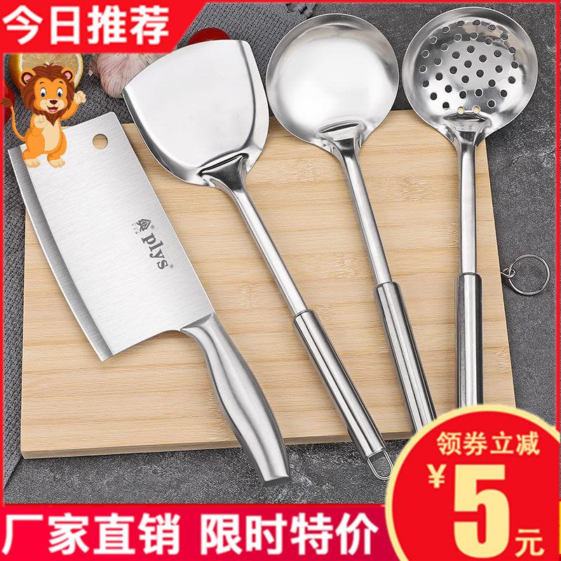 Наборы ножей для кухни Артикул 653870351834