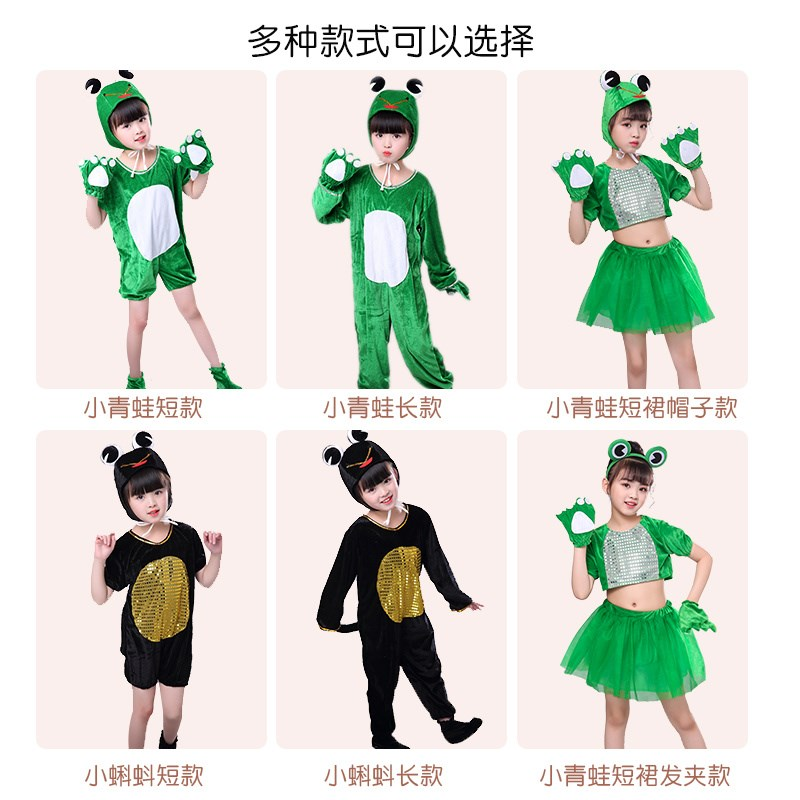 June 1 childrens performance costume little jumping frog little frog performance costume chorus friend Frog Prince role play