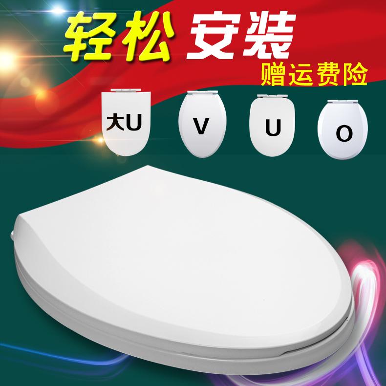 FUSUMI 坐便器盖板缓降马桶盖老式座厕板马桶盖加厚通用U型V型O型券后25.00元