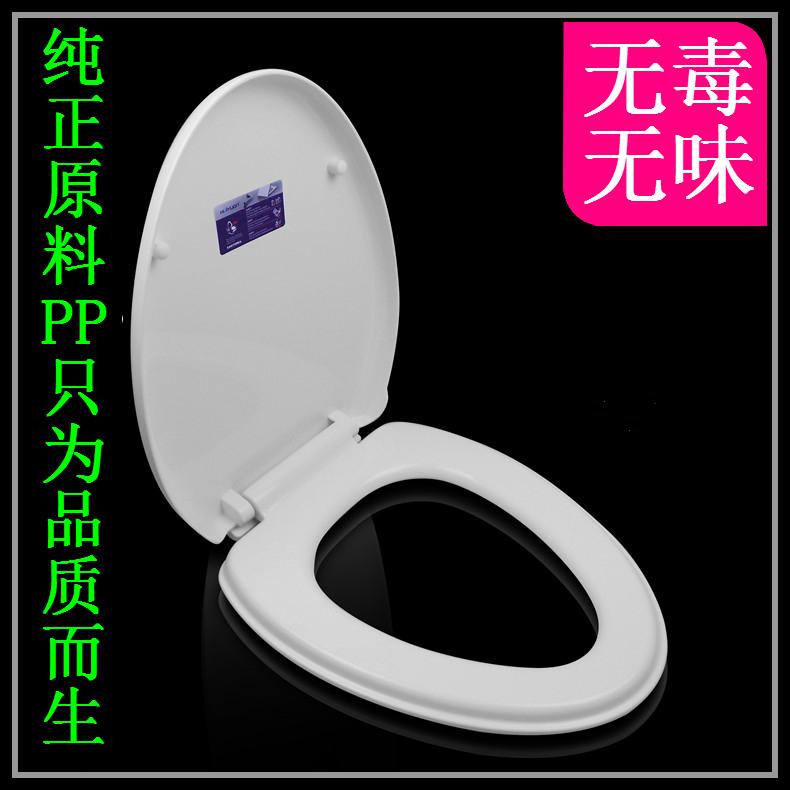 加厚靜音馬桶蓋 老式U型V型O型座便器蓋板 坐便蓋 坐廁蓋子